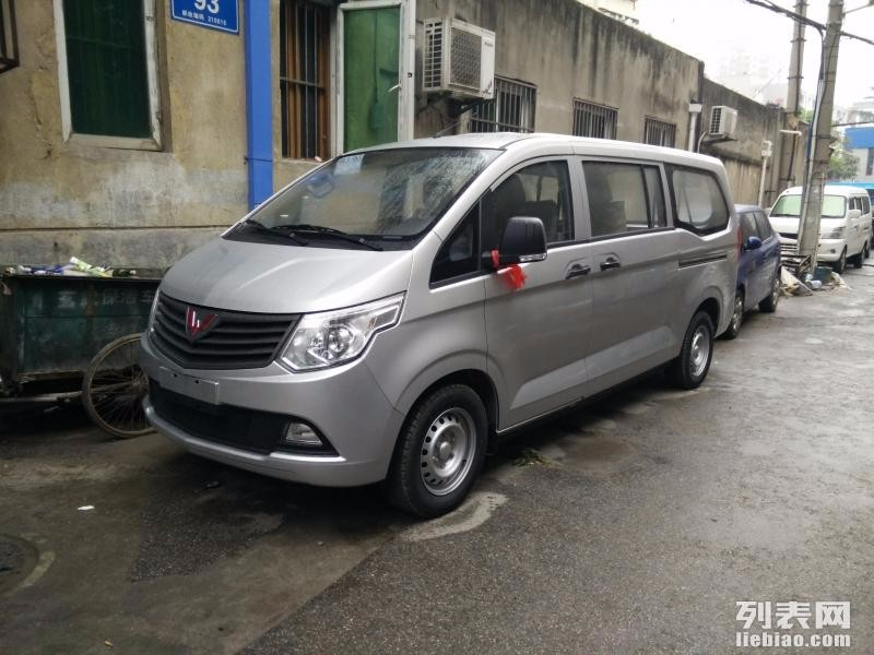 南京8座面包车出租 提供小型搬家 机场接送服务