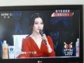 37寸韩国LG品牌液晶电视LCD品质非常高档