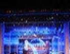 LED显示屏租赁舞台灯光音响桁架租赁衡水耀明演出公
