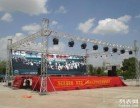 济阳承接舞台背景板搭建音响灯光租赁空飘气球启动球租赁