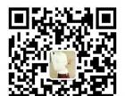 【短信业务】短信丨彩信丨微信丨流量营销丨短信验证码