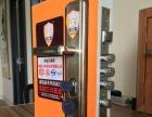 防技术开启加盟 门窗楼梯 投资金额 1-5万元