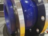 单球体可曲挠橡胶接头
