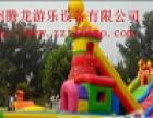 广安/儿童充气蹦蹦床 充气攀岩大滑梯 厂家直销 现货