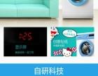 999新 美的滚筒7公斤高档洗衣机mg70-eco11wx