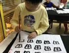 湖东邻里创意娃娃书法班 练得一手好字弘扬中华文化
