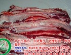 江苏南京无锡内蒙古牛羊肉 牛羊肉加盟 牛肉加盟厂家
