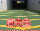 建德厂房各类环氧地坪,固化地坪,车库地坪工程施工