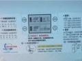 自家用LG-Q23NCK电脑版的两门冰箱转让