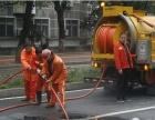 武汉市政管道清淤检测污水管道清洗公司