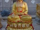 广州豪晋雕塑供应佛像 罗汉像 南海观音玻璃钢雕像