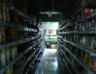 三环新城 周边临街超市转让 门头12米