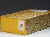 北京紫砂壶包装盒锦盒定做厂家