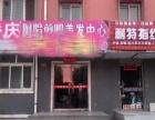 延庆城区 延庆区南菜园商业主街住宅底商105平米