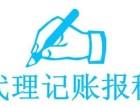 北仑提供地址注册劳务公司 代理记账 餐饮公司办理