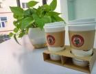 洛阳太平洋咖啡加盟