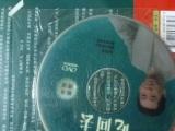 一套相当棒的中医保健书 带CD关盘的哟 每册可单卖