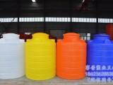 万州赛普优惠促销 塑料储罐软水储罐