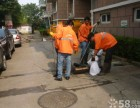 唐山丰润区化粪池清理/污水管道清洗/污水污泥处理