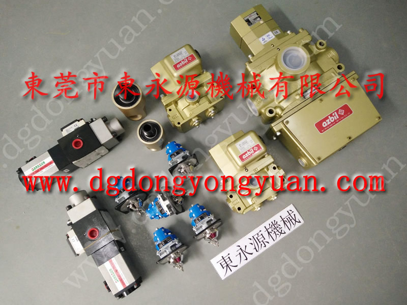 lihsingchen冲床铜套,生产销售冲压模润滑机-油泵维修价格_找东永源