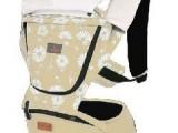 四季韩国ROOYA BABY抱婴腰凳 婴儿背带腰椅多功能型 宝宝