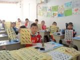 嘉定兒童毛筆字培訓  階段學習基本點畫