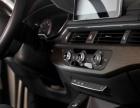 奥迪 A4L 2017款 TFSI 进取型-张博名车