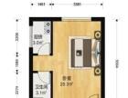 石佛营酷特区 精装西北向一居室 位置安静高绿化 地铁房带教育