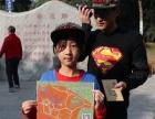 假期孩子活动,斯达童子军半日军事定向活动