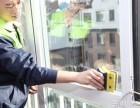 小时工 打扫家 擦玻璃 开荒保洁 开家政类发票