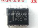 包上机 供应  LMV358 低功耗低电压运算放大器,提供技术支
