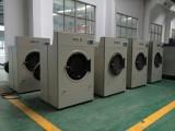 泰州鑫辉工业洗涤设备 医院酒店专用 全自动烘干机 高效节能