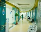 广州从化区皮肤病专科医院