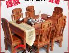 中式象头茶桌 餐桌 组合两用