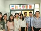 重庆专业葡萄牙语培训 重庆新泽西国际火热开班动态