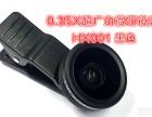 0.35X超广角微距手机镜头 微距广角手机镜头
