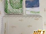 全新泰國乳膠枕,皇家、優比思2大品牌