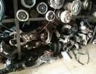 现代原装拆车件