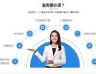 代办广州广播电视节目制作经营许可证申请影视节目制作许可证