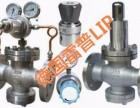 进口氮气减压器 德国 氢气减压器气瓶高压减压器