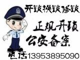 山东泰安唐訾路 安装洁具 专业修理 价格合理