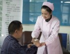 在乌鲁木齐爱德华医院专业治疗健康疾病,您的微笑在这里绽放