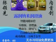 合肥露润科技无水冷却油专业生产,无水冷却油市场销售价格