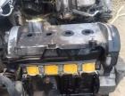 出售各款轿车拆车件变速箱发动机及附件