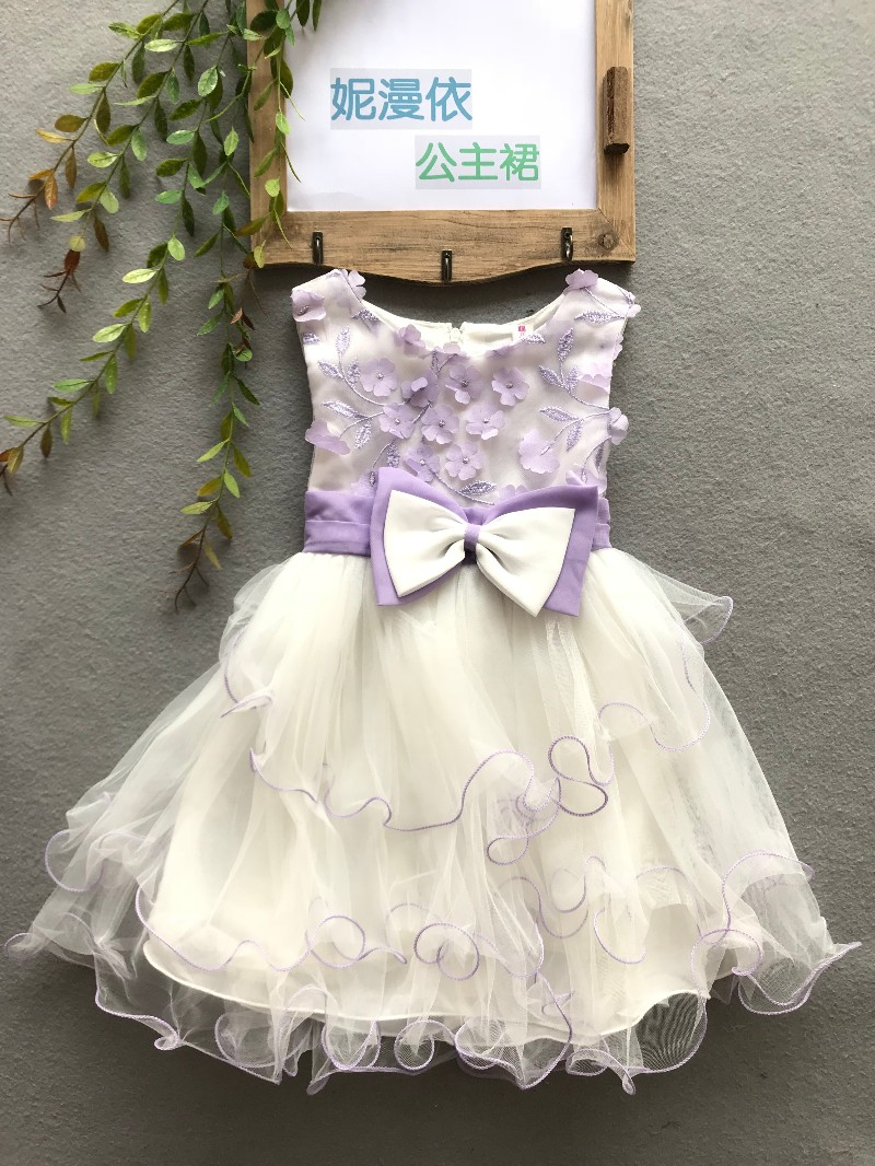 广州童装尾货批发妮漫依公主风连衣裙