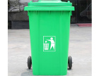 安庆专业的塑料垃圾箱批售_塑料垃圾桶