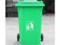 安庆哪里有供应专业的塑料垃圾箱_浙江塑料垃圾箱