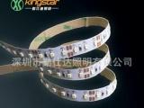 RGB 半套管单面滴胶LED软灯条 30