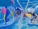 恒温室内儿童水上乐园带你创业