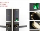 指纹锁南宁总代理 智能锁电子门锁智能家居家用指纹锁
